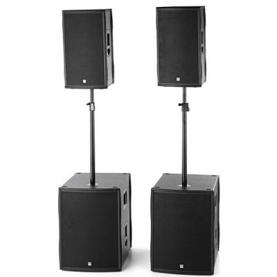 HK Audio Pulsar PL Basis Bundle 112